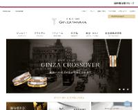ギンザタナカ公式ホームページのキャプチャ画像
