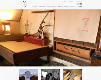 ichi公式ホームページのキャプチャ画像
