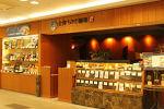 金澤ちとせ珈琲香林坊店