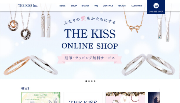 THE KISS公式HP