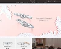 アイプリモ公式ホームページのキャプチャ画像