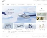4℃ブライダル公式ホームページのキャプチャ画像