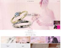 CHARIS公式ホームページのキャプチャ画像