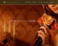 PAVEO CHOCOLAT公式ホームページのキャプチャ画像