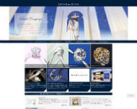 HOSHI no SUNA公式ホームページのキャプチャ画像