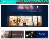 金正堂本店公式ホームページのキャプチャ画像