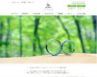 SORA公式ホームページのキャプチャ画像