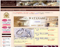 WATANABE公式ホームページのキャプチャ画像