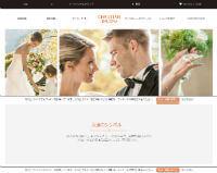 クリスチャンバウアー公式ホームページのキャプチャ画像