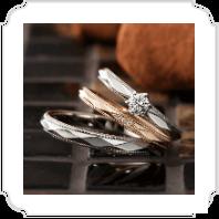 PAVEO CHOCOLATの指輪