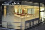 ANELLI DI GINZA (アネリディギンザ)本店