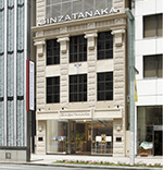 GINZA TANAKA銀座本店